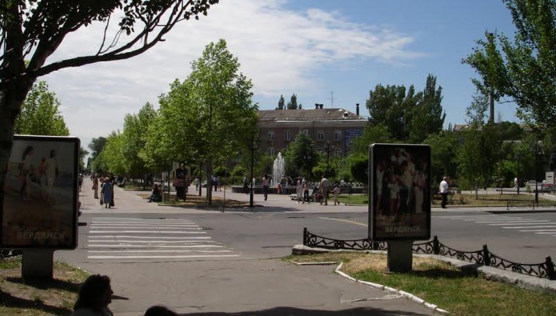 42-la calle principal de Berdyansk