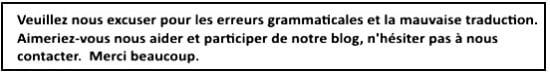 francais-disclaimer